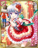 人形と共に Yulia