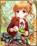 プリズムガール Akari