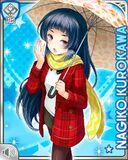 雪の日 Nagiko