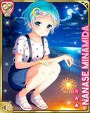 星のような Nanase