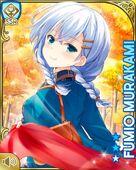 秋の少女 Fumio