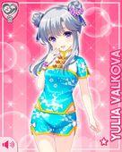 チャイナドレス17 Yulia