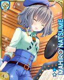 お手伝い+ Mahiro