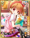 勉強会15+ Akari