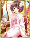 お化粧マジック Mayuri