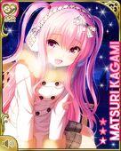 星の物語 Matsuri