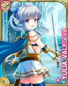 ネットゲーム18 Yulia