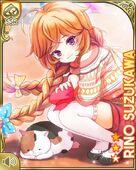 彷徨い猫姫 Rino