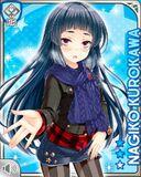 謹賀轟音 Nagiko