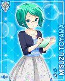 フラワーパーク+ Misuzu