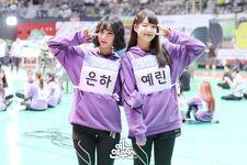 ISAC 2018 Yerin & Eunha 2