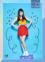 GFriend Sunny Summer Yerin 4