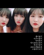 Sowon, Yerin and Eunha Insta Update Aug 11, 2018