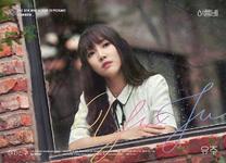Yuju Rainbow Promo Picture (1)