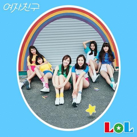 File:LOL Digital Cover.png