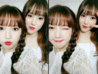 Yerin and Yuju Insta Update Jan 13, 2017