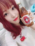 Yuju Insta Update Jul 20, 2018