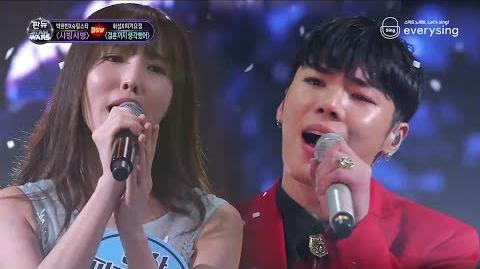 Everysing - Wheesung x Yuju - Even Though of Marriage
