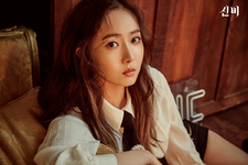 SinB The Awakening Promo Photo (1)