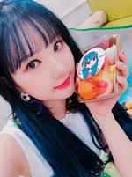 Eunha Insta Update Jul 20, 2018 (1)