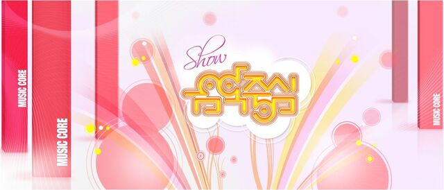 File:Show Music Core.JPG