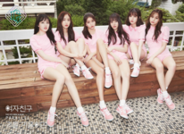 GFriend Parallel Whisper Ver Promo Picture