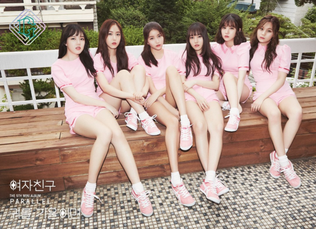File:GFriend Parallel Whisper Ver Promo Picture.PNG
