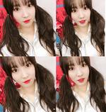 Yuju Insta Update Mar 14, 2018 (1)