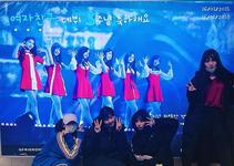 Yerin, Eunha, Yuju and SinB Insta Update Jan 16, 2018 (3)