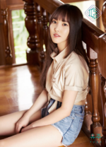 Yuju Parallel Promo Picture 1