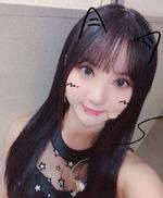 Eunha Insta Update May 2, 2018 (2)