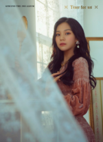 Umji Time For Us Daytime Concept Photo