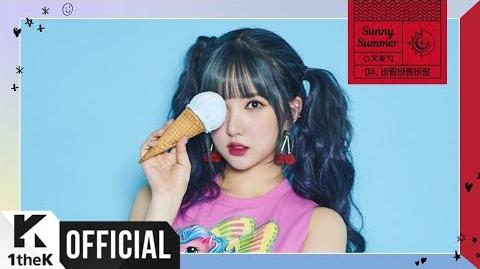 Teaser GFRIEND(여자친구) Summer Mini Album 'Sunny Summer' Highlight Medley