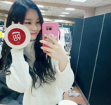 Umji Insta Update Jan 7, 2018 (1)