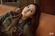 SinB The Awakening Promo Photo (2)