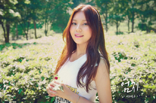 Umji Flower Bud Promo Photo (2)