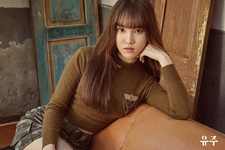 Yuju The Awakening Promo Photo (2)
