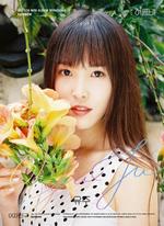 Yuju Rainbow Promo Picture (4)