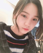 Umji Insta Update Aug 8, 2018 (1)