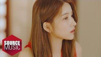 여자친구 GFRIEND - 열대야 (Fever) 소원 (Sowon) Teaser