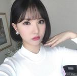 Eunha Insta Update Jan 26, 2018 (1)