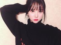 Eunha Insta Update Nov 21, 2017 (2)