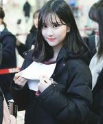 Eunha Jeju Island Dec 16, 2017 (8)
