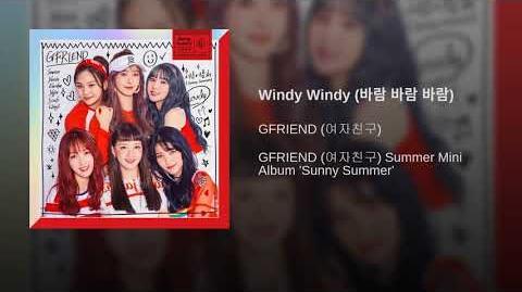 Windy Windy (바람 바람 바람)