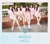 Parallel Whisper Ver Cover