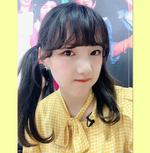 Yerin Insta Update Jun 19, 2018 (3)