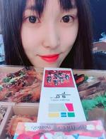 Yuju Insta Update Jan 6, 2018 (2)