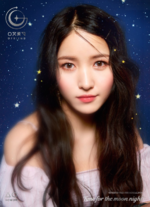 Sowon Time for the Moon Night Promo Photo (5)