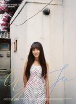 Yuju Rainbow Promo Picture (3)