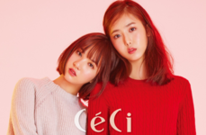 Eunha and SinB CéCi Magazine September 2016 Issue (2)